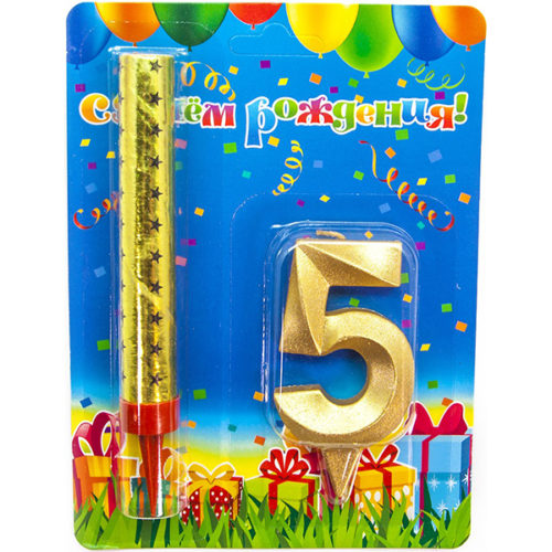 Набор Фонтан и Свеча Цифра 5 Грани Золото 10 см