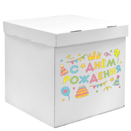 Наклейка С Днем Рождения вечеринка 28 х 37 см Разноцветный