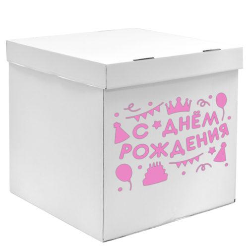 Наклейка С Днем Рождения вечеринка 28 х 37 см Розовый