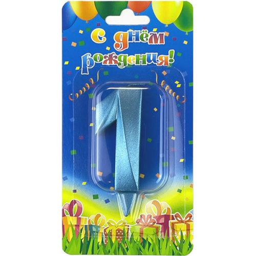 Свеча Цифра 1 Грани Синяя бирюза 7 см