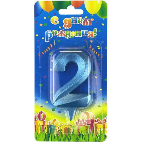 Свеча Цифра 2 Грани Синяя бирюза 7 см