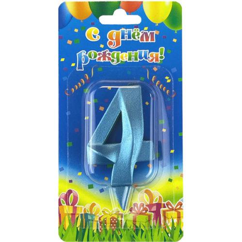 Свеча Цифра 4 Грани Синяя бирюза 7 см