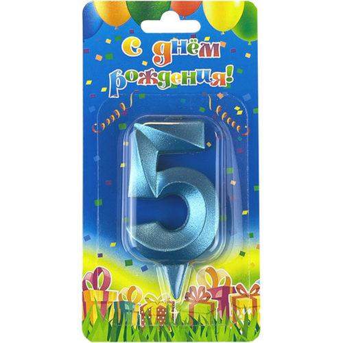 Свеча Цифра 5 Грани Синяя бирюза 7 см