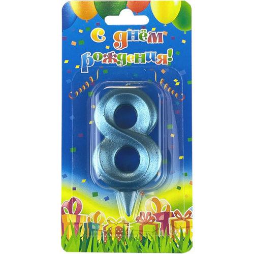 Свеча Цифра 8 Грани Синяя бирюза 7 см