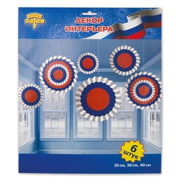 Фант бумажный Триколор 20 - 30 - 40 см 6 штук