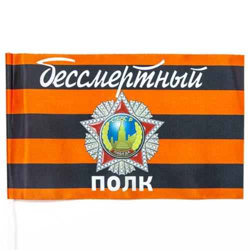 Флаг Бесмертный полк Георгиевская лента 15 х 20 см 10 штук