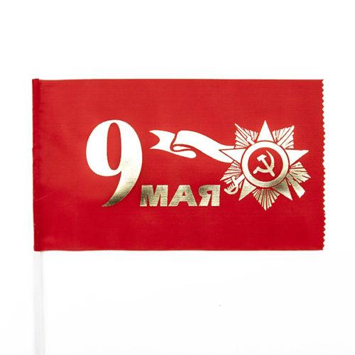 Флаг 9 Мая С Днем Победы Красный 15 х 20 см 10 штук