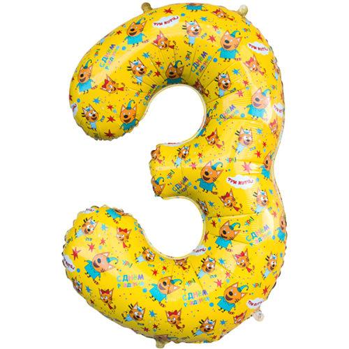 Шар 86 см Цифра 3 Три Кота Желтый