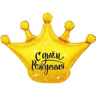 Шар 76 см Фигура Корона С Днем Рождения Золото